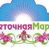 Tsvetochnaya Marka