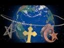 Почему Бог нас создал разными