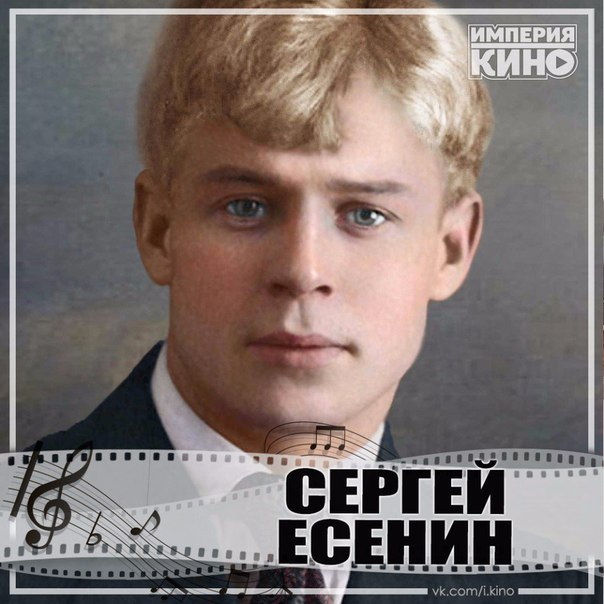 Подборка аудиостихов гениального Сергея Есенина.