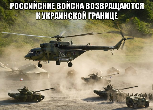 Российские войска возвращаются к украинской границе, сейчас там 16 тысяч военных. ФОТО. ВИДЕО
