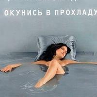 Юлия Храмова, 30 июня 1984, Ростов-на-Дону, id6302652