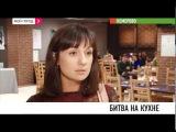 В Кемерове телеканал «Мой город» отметил день рождения программы «С миру по ложке» в бизнес кафе Куз