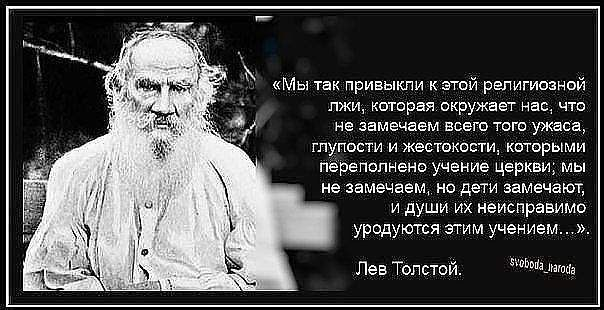 Большинство украинцев считают Пасху любимым праздником, а вот ко Дню Победы заметно охладели - Цензор.НЕТ 1897
