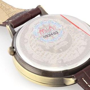 Уникальный идентификационный номер на голограмме с обратной стороны часов Mini
