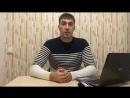 Как заработать 150 000 тысяч за неделю Вложив 1000 рублей