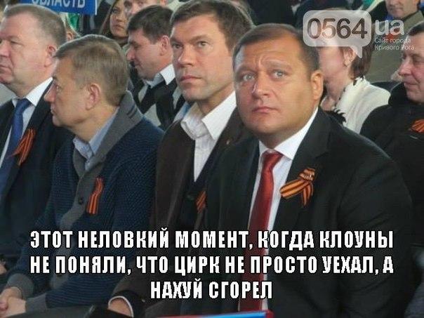 Добкин намекнул, что Ефремов может быть смещен с поста главы ПР - Цензор.НЕТ 6974