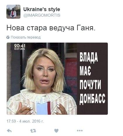 """""""Переговоры по поводу ЦИК зашли в тупик"""", - Чумак - Цензор.НЕТ 6921"""