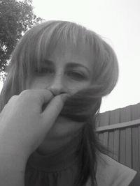 Марина Назаренко, 16 июня 1989, Хойники, id164348311