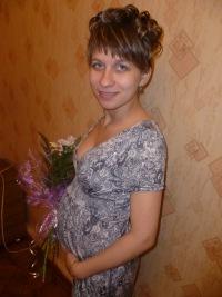 Марина Ковалева, 10 января , Киров, id10952500