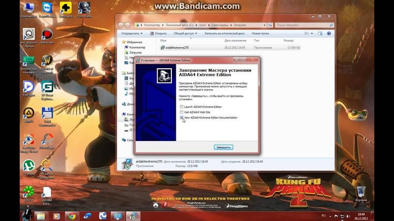 Настройка звука на Windows7 by LuckyMaverick 29*Lucky