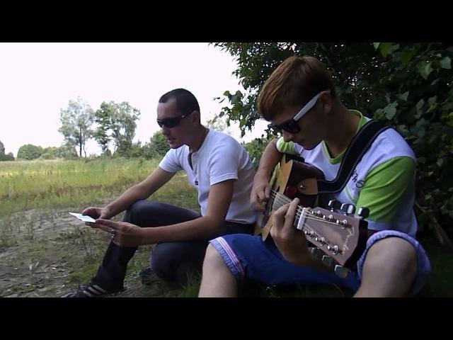 ~V.S.V~ and Markizz - Мы не сможем быть... (vk.com/markizz_beats)