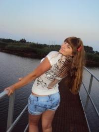 Женя Шарпило, 17 июля 1990, Донской, id160325605