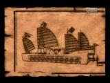 Изобретения древнего Китая