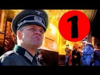 Следы апостолов 1 серия (11.05.2013) Военный сериал