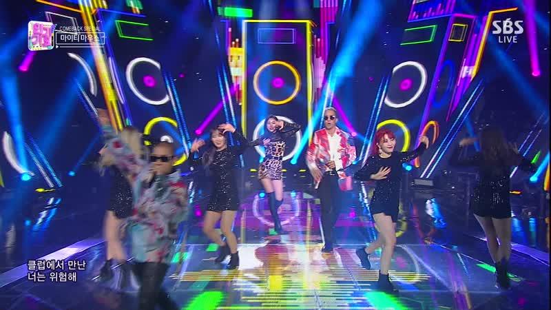 [Comeback Stage] 181125 Mighty Mouth (마이티 마우스) ft Han Cho Im (한초임) - Laser Beam (레이져 빔)