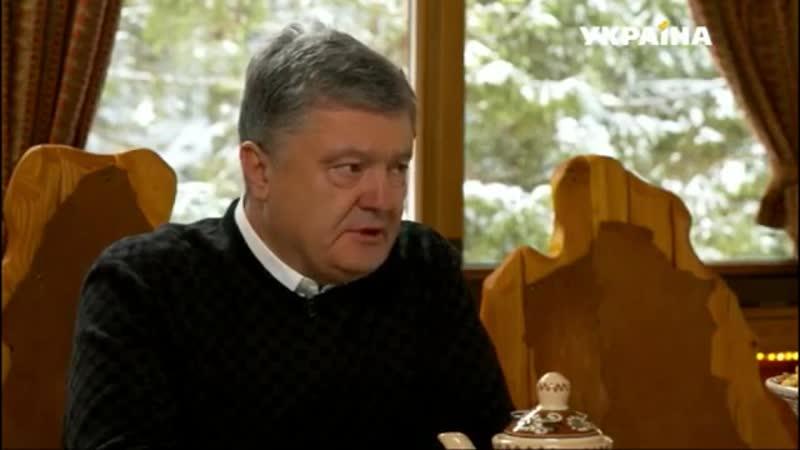 Спьяных глаз Порошенко заявил чтолично видел какроссийский спецназ пересекал границу наДонбассе