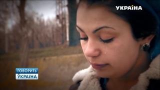 Украденная дочь из семьи гадалок (полный выпуск) | Говорить Україна
