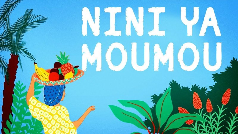 Nini ya momo - نيني يا مومو - Berceuse du Maroc avec paroles