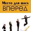 Объявления в Одессе, сдам, сниму дом от хозяина