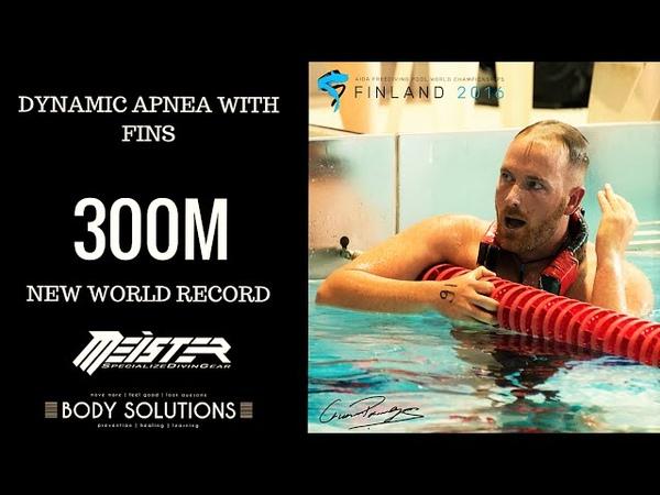 300M UNDERWATER SWIM ON A SINGLE BREATH | FREEDIVING WORLD RECORD BY GIORGOS PANAGIOTAKIS