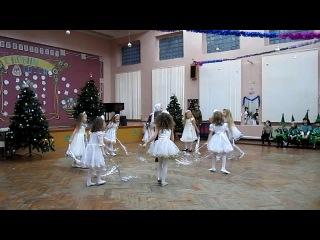 Танец снежинок 23.12.2011 1 класс