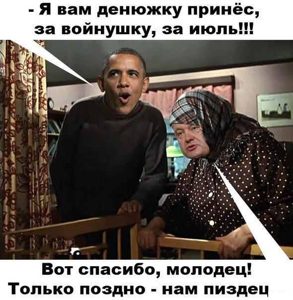 новости украины сегодня онлайн