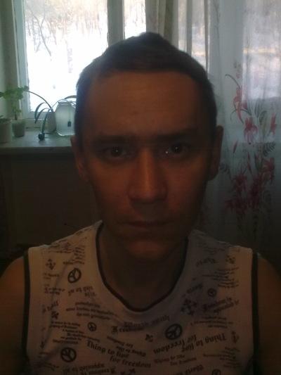 Андрей Немиров, 15 ноября , Мариуполь, id201271768
