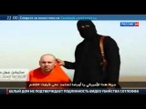 Боевики ИГИЛ казнили еще одного американского заложника