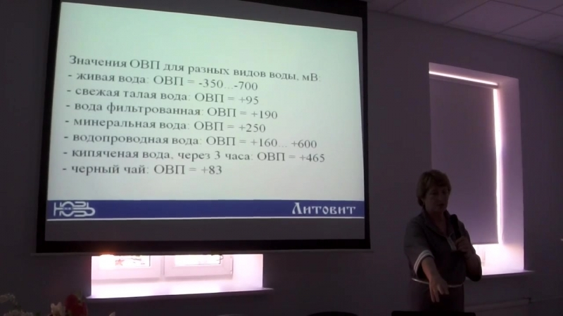 Новоселова Т. И. об энергетическом содержании в продуктах питания!