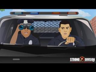 Офицеры Диаз и Силва - Арест Сигала