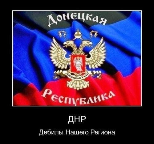 Самовыдвиженец Кузьмук - Порошенко: ЦИК незаконно вернула главу ОИК №38 Селихова, замешанного в фальсификациях - Цензор.НЕТ 3456