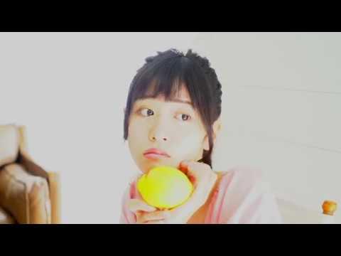 2018/7/24発売 恋はレモン色/櫻井優衣