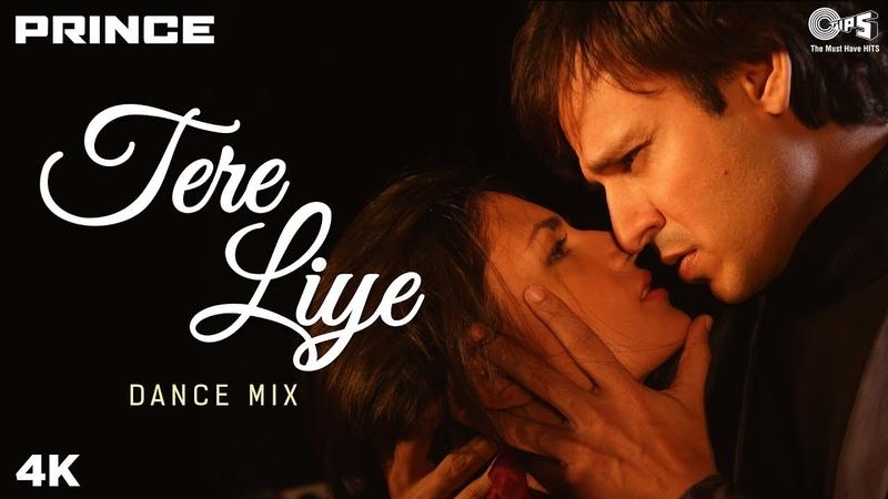 Tere Liye Dance Mix- Prince | Vivek Oberoi, Aruna Sheilds | Atif Aslam | Shreya Ghoshal