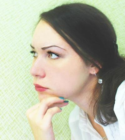 Анжелика Салимова, 2 февраля 1992, Уфа, id16935837