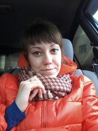 Юлия Удовенко, 7 июня , Якутск, id134785152