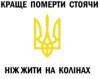 Андрій Білик, 14 декабря 1989, Ровно, id48289792