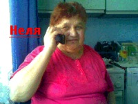 Нэля Ахмедова, 20 января , Москва, id180901549