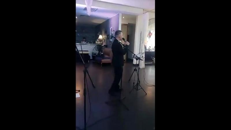 Music Band С Ног На Голову – Feeling good