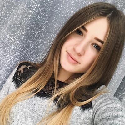Алина Московкина