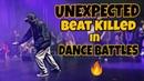 UNEXPECTED BEAT KILLING IN DANCE BATTLES OF 2018 🔥 | Bboys, Hip Hop, Krump,Popping