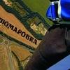Aerodrom Tomarovka