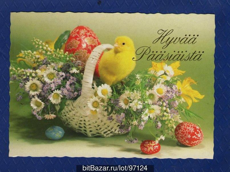 Финская открытка с пасхой, для девушки