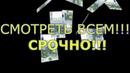 RAZBOGATEI Клуб Разбогатей СТАРТ
