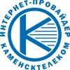 """Официальная группа провайдера """"КаменскТелеком"""""""