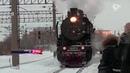 Новости дня. Блиц прибытие ретросостава в Великий Новгород