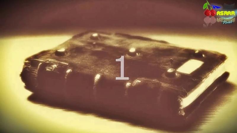 أخطر سبع كتب في التاريخ