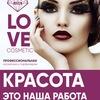 Love cosmetic ТЦ ДА Ульяновский 5а