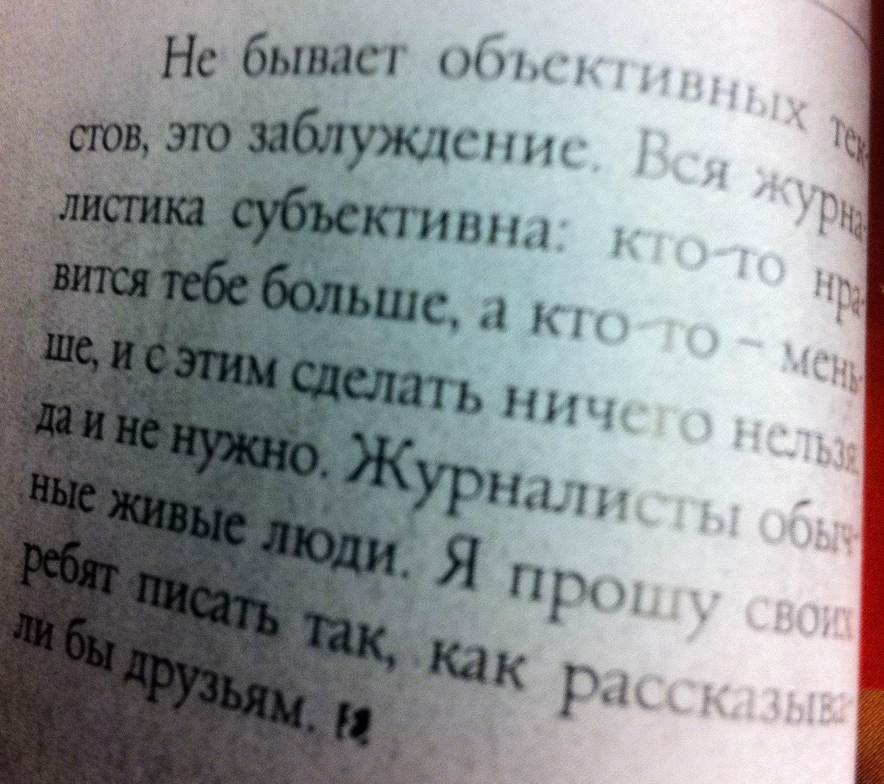 Фото клитора вконтакте 23 фотография