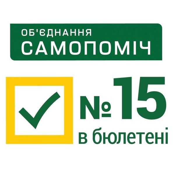 """Программа партии """"Народный фронт"""" признана лучшей по качеству экономической составляющей, - VoxUkraine - Цензор.НЕТ 517"""