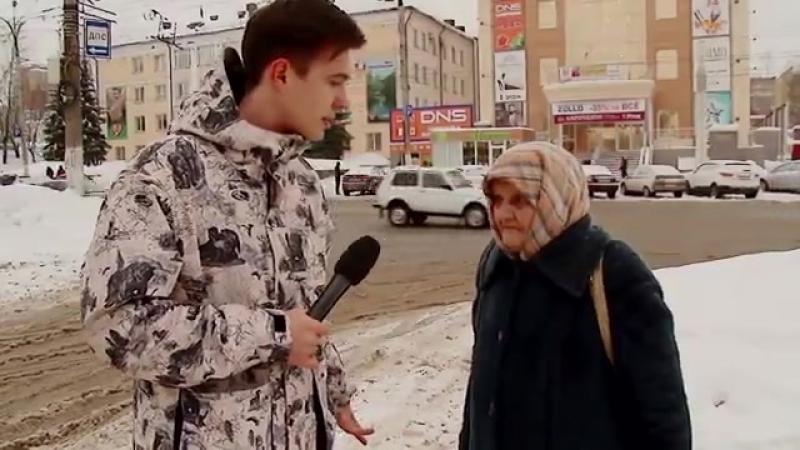 Бабушка поздравляет с 23 февраля 360p mp4